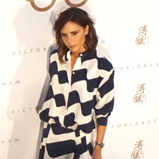 Victoria Beckham Chevron Outfit