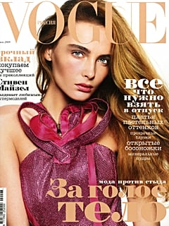Snejana Onopka - Vogue, June 09