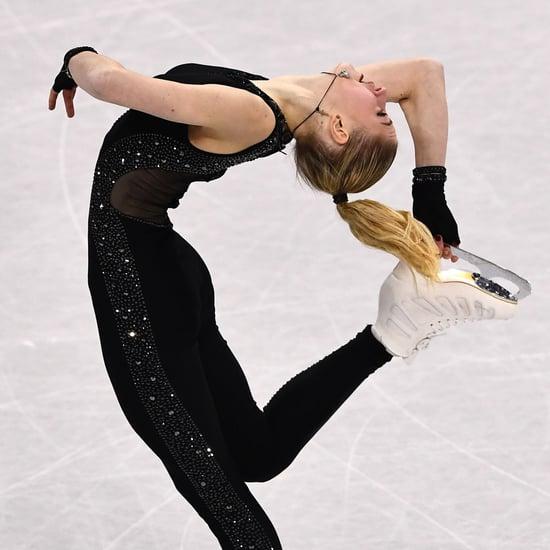 Diana Nikitina's Bodysuit at Pyeongchang Olympics 2018