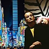 Tokyo, Japan — Lost in Translation
