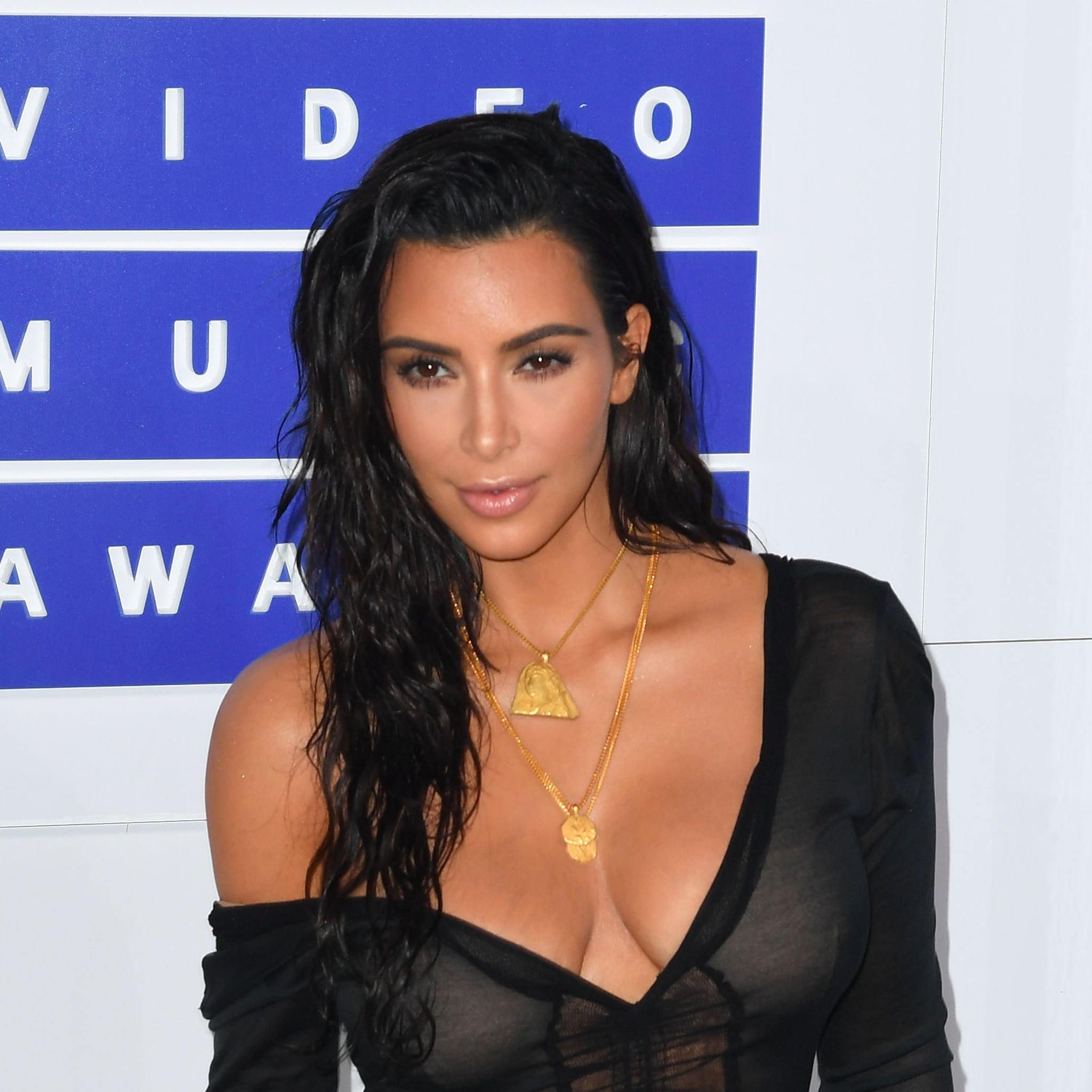 What Nude Lipstick Does Kim Kardashian Use? | POPSUGAR Beauty