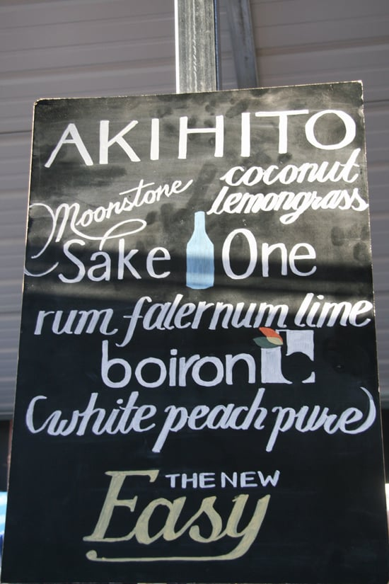Akihito Ingredients