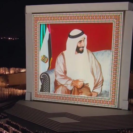 الصرح التذكاريّ للأب المؤسس في أبوظبي