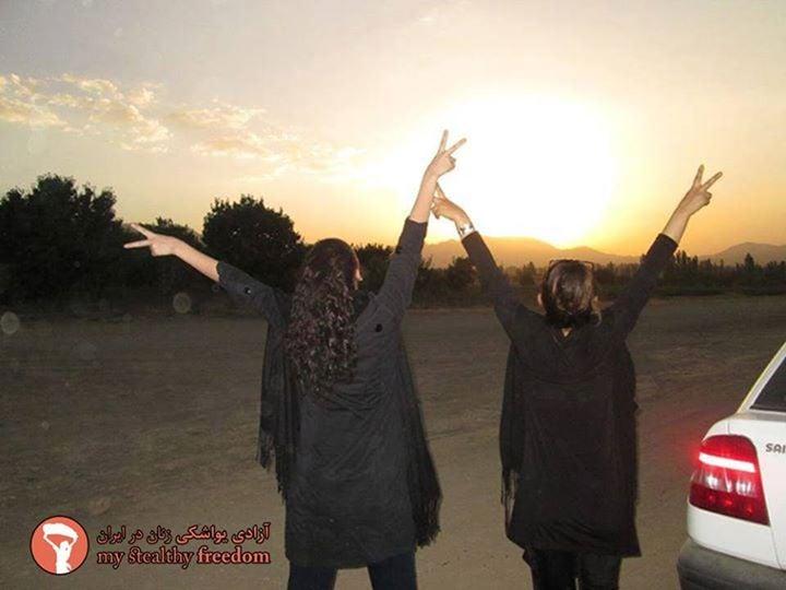 Iranian Women Removing Their Hijab