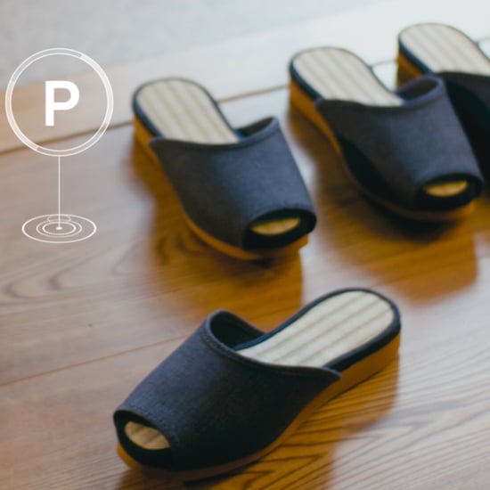Nissan ProPILOT Park Ryokan Self-Parking Slippers in Japan