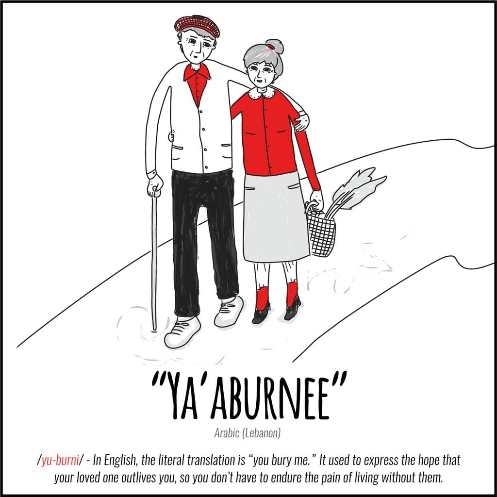 Language of Love Illustrations
