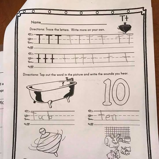 Confusing Kindergarten Homework Worksheet