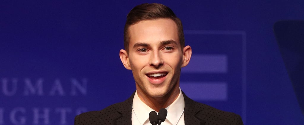 Adam Rippon Interview at the HRC Gala March 2018