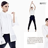 Victoria Beckham's Vogue China