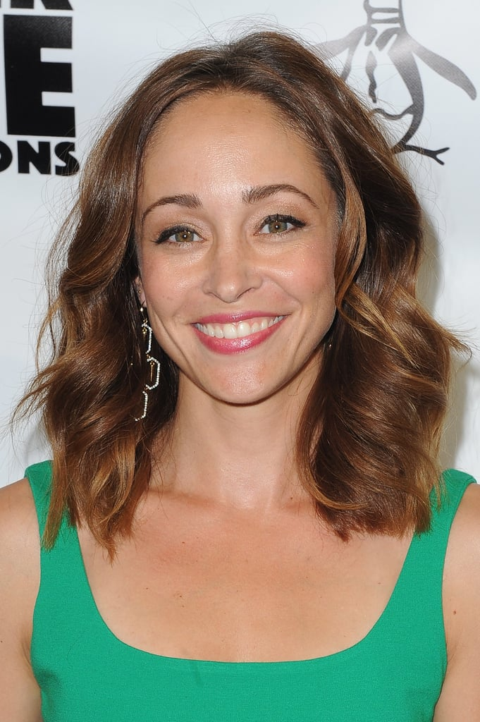 Autumn Reeser Now