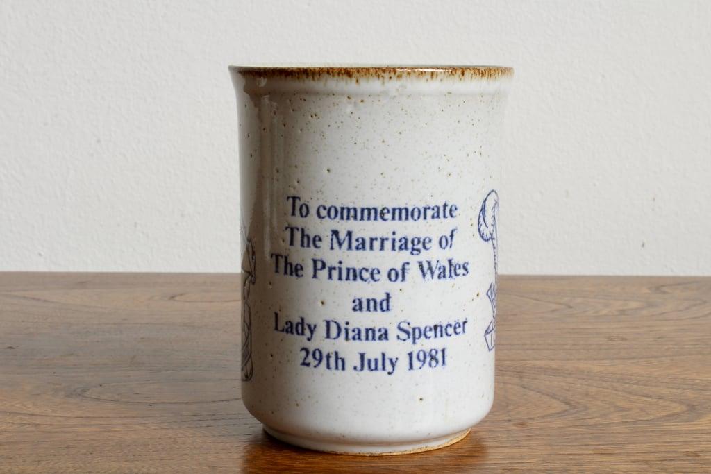 Vintage Commemorative Mug