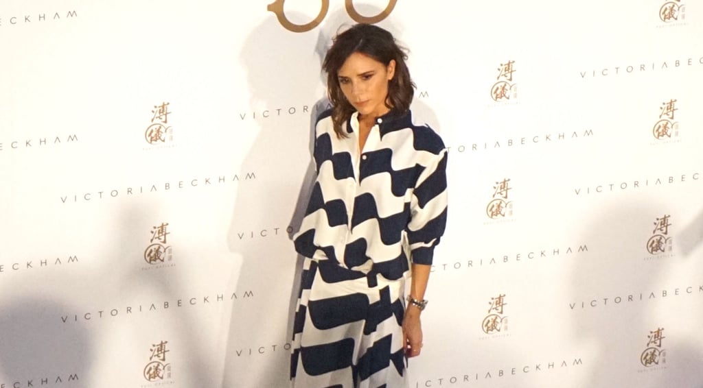 Victoria Beckham's Groovy Matching Separates Are Giving Us Major '70s Flashbacks