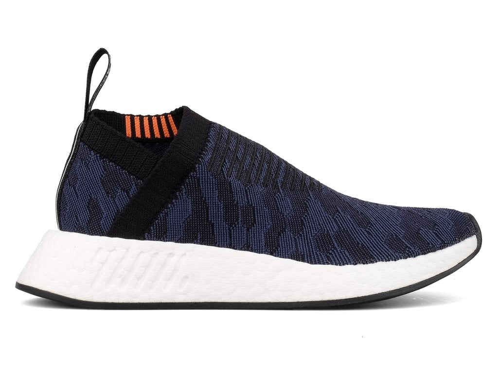 Adidas NMD CS2 PK | Workout Sneakers With No Laces