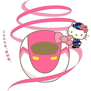 Hello Kitty Bullet Train Japan