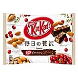Japanese Kit Kat Cranberry Almond