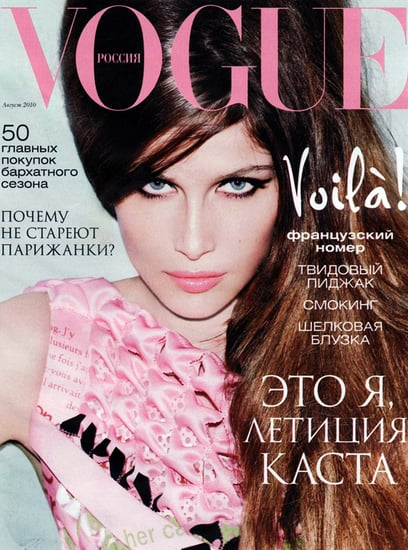 Laetitia Casta on the cover of Vogue Russia-august 2010