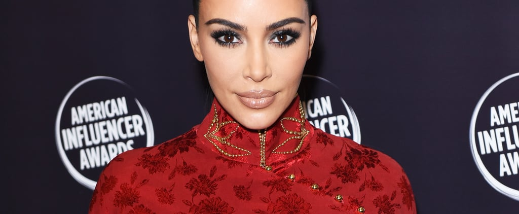 Kim Kardashian's Dark Nail Polish Colour