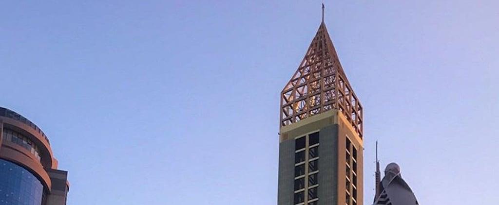 فندق جيفورا دبي