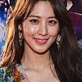 Claudia Kim as a Circus Performer