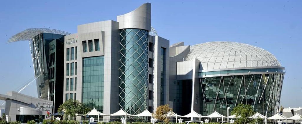 الهوية والجنسية في الإمارات تمنح الأولية لمعاملات كبار السن