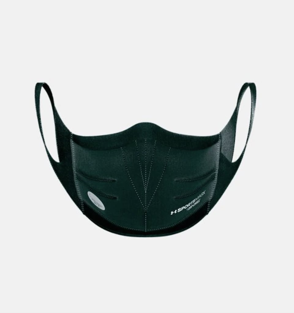 See the Inside of the UA Sportsmask