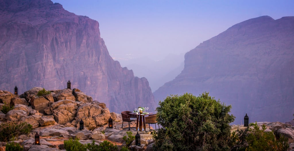 Oman: Princess Diana's Point at Anantara Al Jabal Al Akhdar