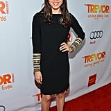 The striped sleeves on Aubrey Plaza's shift dress provided a bit of printed intrigue to the otherwise neutral palette.