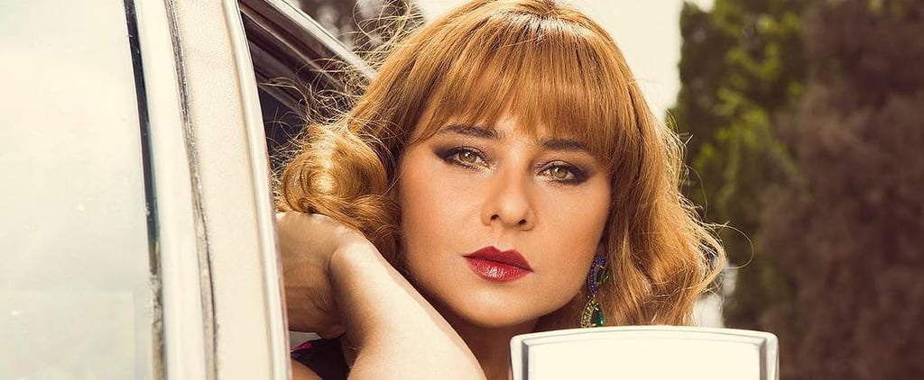 """نيللي كريم بطلة فيلم """"العميل صفر"""" أمام النجم أكرم حسني 2020"""