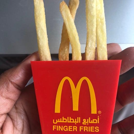 ماكدونالدز تطلق أداة مبتكرة لإمساك أصابع البطاطا المقلية في