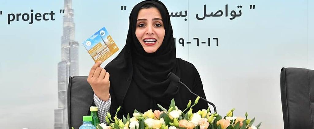 حكومة دبي تمنح زوارها شريحة اتصال مجانية في المطار 2019