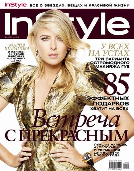 Maria Sharapova covers Instyle Russia-december 2010