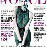 Vogue Japan September 2012