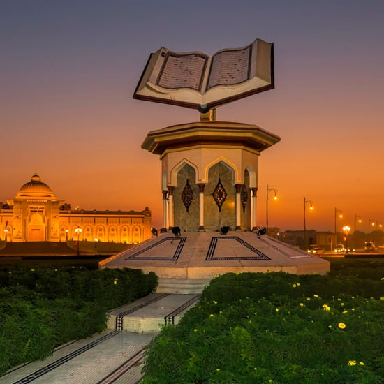 Sharjah, United Arab Emirates World Book Capital 2017