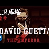 """Flames (feat. Sia)"" by David Guetta"