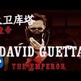 """Flames (feat. Sia)"" by David Guetta"