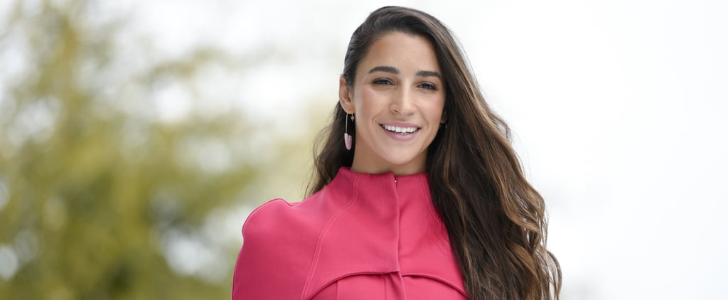 Aly Raisman Shares Her Advice For Learning to Love Yourself