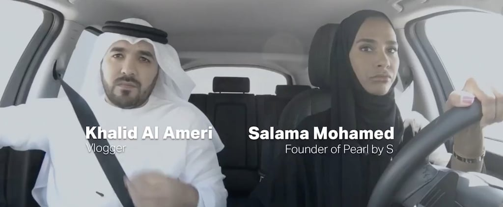 Dubai Influencers Show Residents How to Put Gas in Car