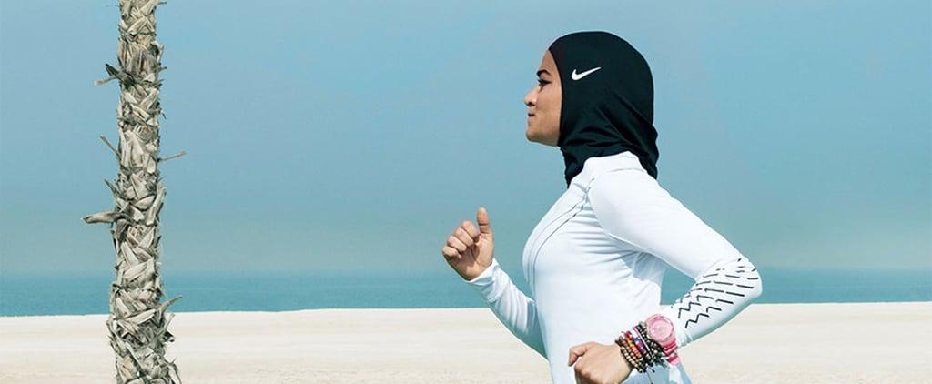 Nike Pro Hijab: Coming Spring 2018