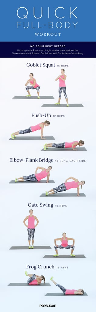 التمرين كاملاً