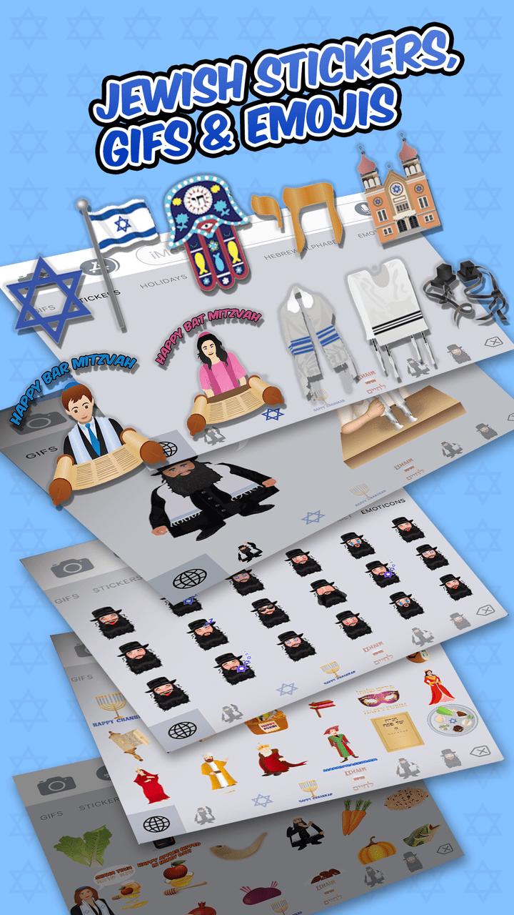 10 Hanukkah Gift Ideas For Her Berenice Famili The Blogs