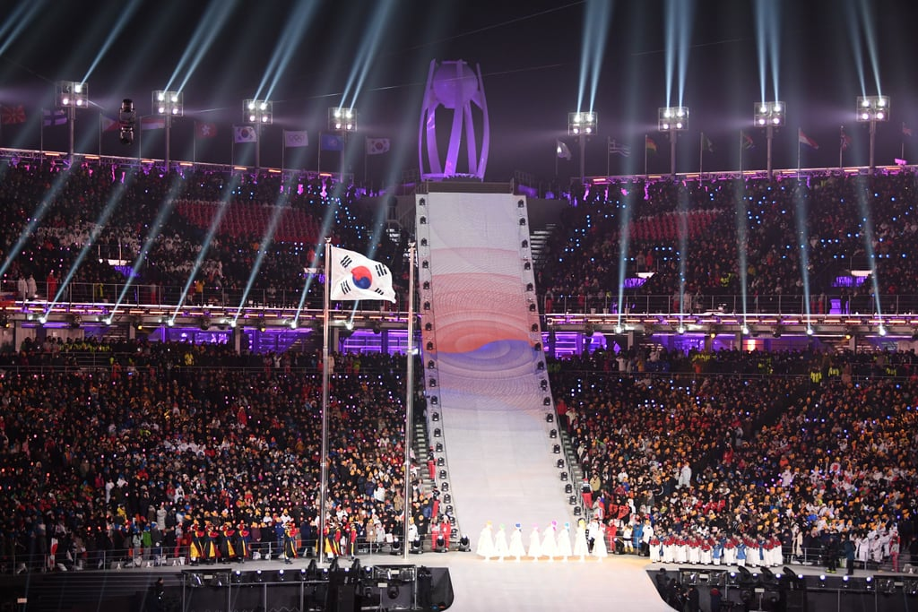 The flag of South Korea was raised in the stadium.