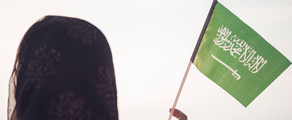 تعيين 13 امرأة في مجلس حقوق الإنسان بالمملكة العربية السعودي
