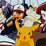 Pokemon: Inspiration