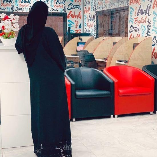 السعودية تسمح للنساء بالإقامة في المرافق السياحية دون محرم