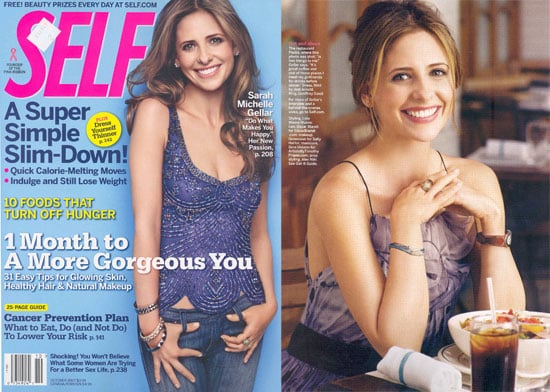 SMG Talks To Self About Herself