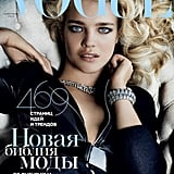 Vogue Russia September 2012