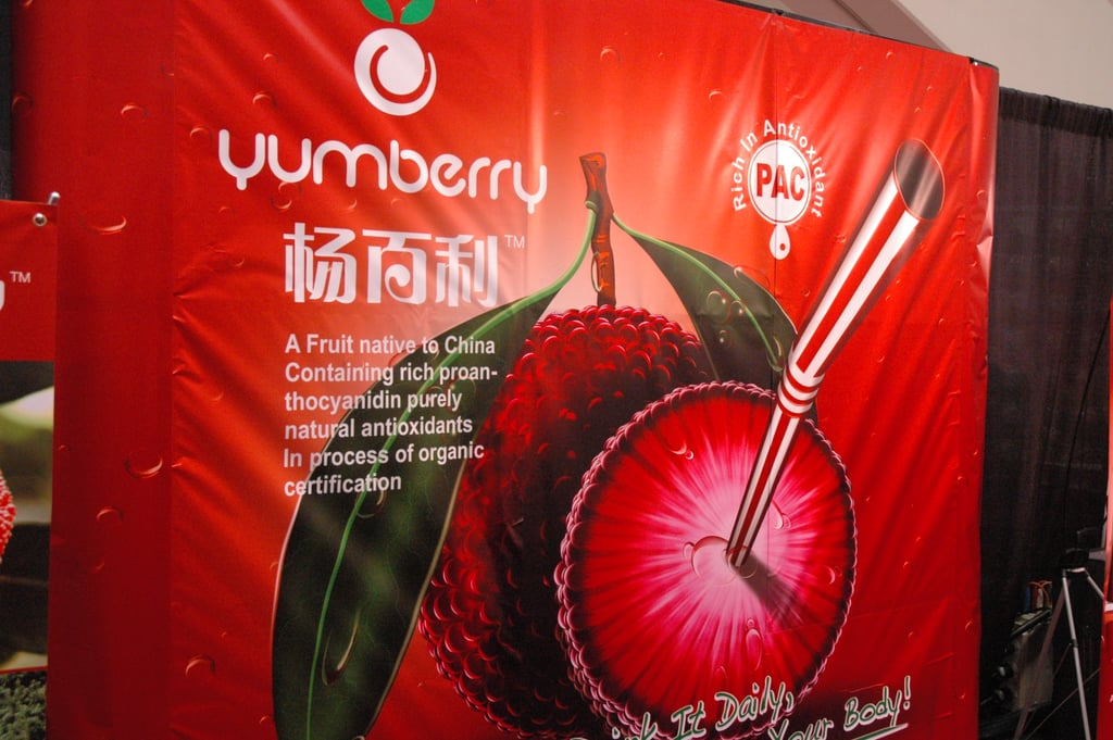2007 Winter Fancy Food Show - Part 5 (Superfruits)