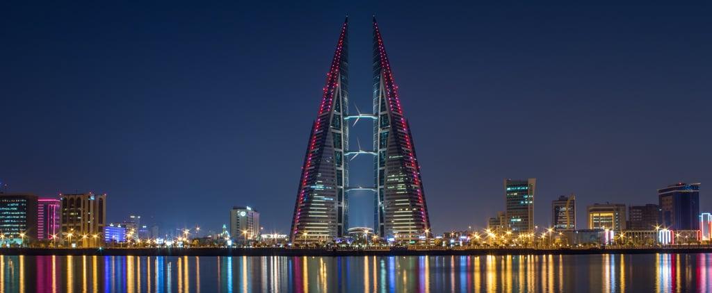 البحرين إحدى أفضل وجهات السفر الرخيصة في العالم لعام 2020