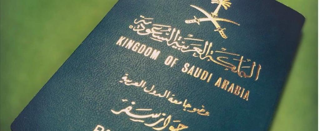 السعودية تلغي الولاية على سفر المرأة 2019