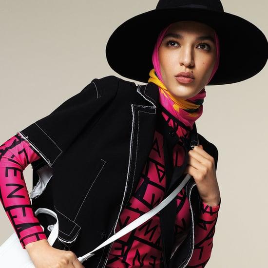 فعالية أمسية الموضة من ڤوغ برعاية عروض أبوظبي